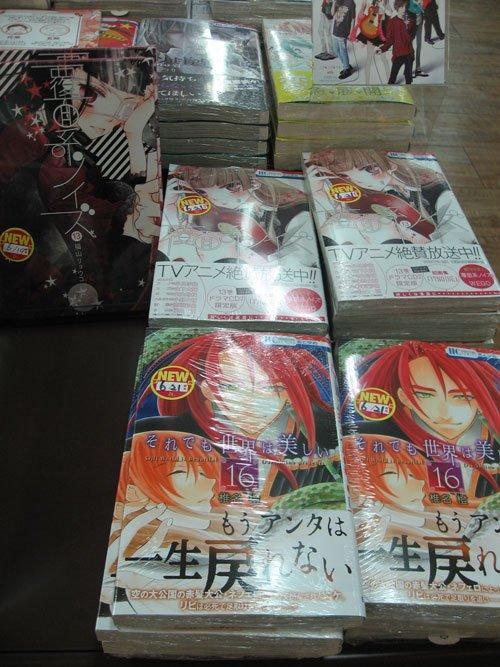 【BOOK】本日発売コミック・それでも世界は美しい 16巻 ・覆面系ノイズ 13巻 その他今週発売コミックはこちら→#新
