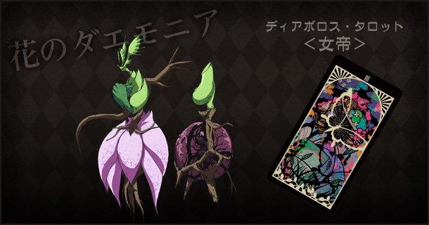 懐かしいなぁ~♪オレが今まで見たアニメの中で1番オススメする……………「幻影ヲ駆ケル太陽」だっ!!!!!!!!!!!!!