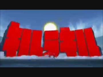 #好きなタイトル画面キルラキル遊星からの物体X(THE THING)悪魔城ドラキュラシンシティ