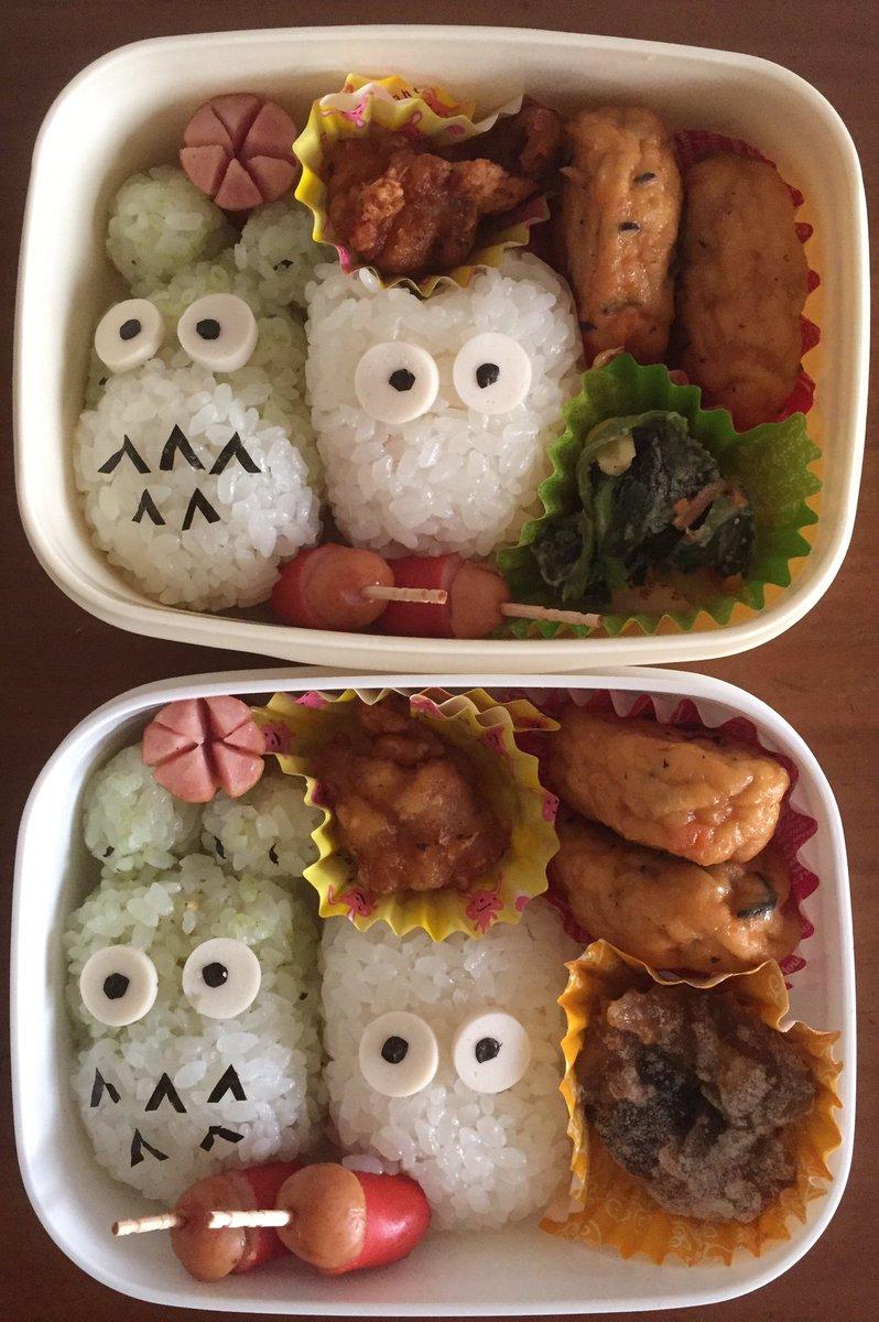 おはようございますヽ(´▽`)/曇り空☁️の埼玉。暑くなりそうな予報です。今日は「ボウリングの日」🎳今日のお弁当🍱は「と