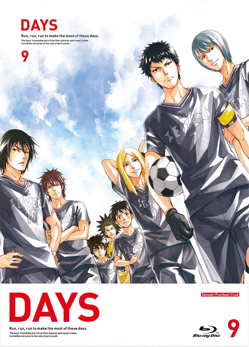 【DAYS】Blu-ray/DVD最終第9巻、発売中! きゃにめでの6~9巻連動特典は、1月に開催されたイベント「TVア