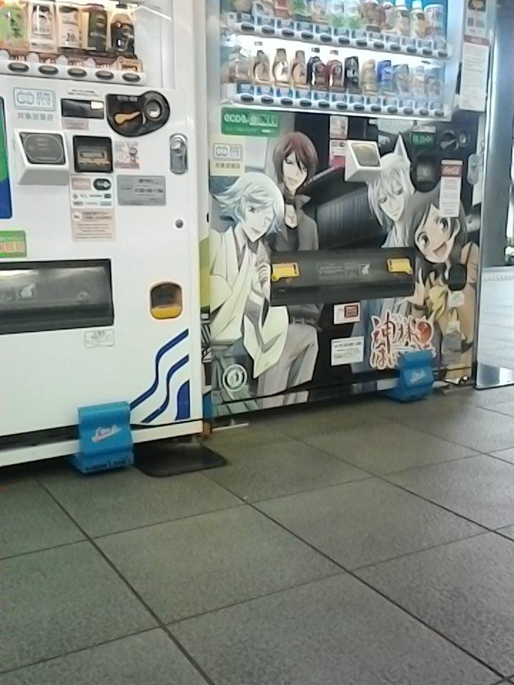 本川越駅まで来て財布を忘れた事に今気づく(ノ_・、)花小金井戻る時間ねーし(ノ∇・、)お弁当持ってきてる時で良かった(+