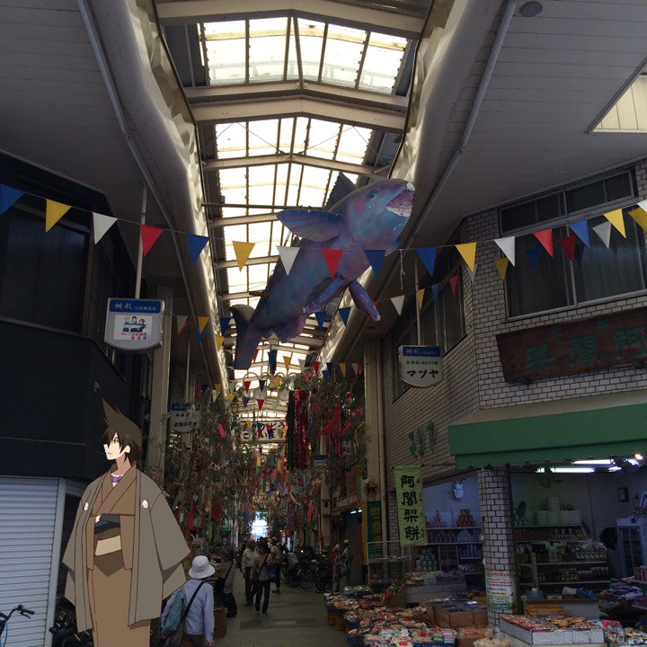 たまこまーけっとでも出てくる出町桝形商店街:  #有頂天 #butaimeguri