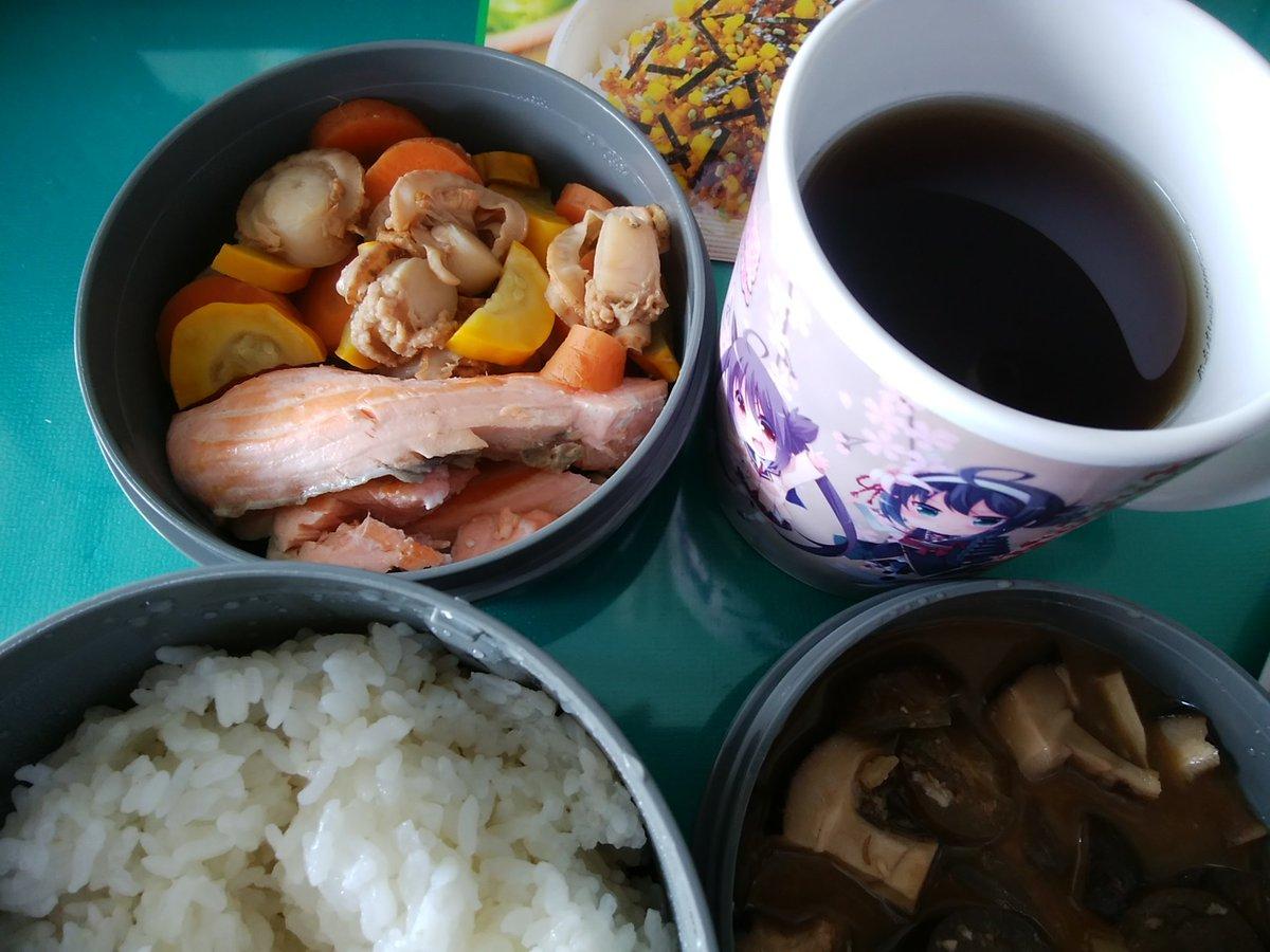 今日のシンプル弁当。焼き鮭とミニホタテ煮。魚貝系オンパレードですw昨日、ワカコ酒を観たら、無性に明太子焼きをつまみにビー