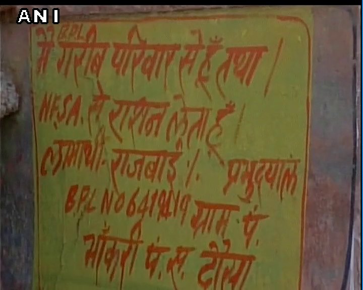 'Passers by make fun of us' India's authorities in hot water after 'poor' stamps on houses