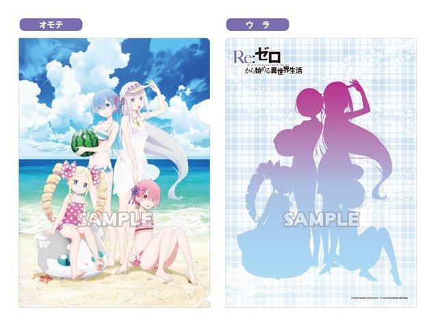 【商品②】「Re:ゼロから始める常夏生活in渋谷マルイ」より、描き下ろしイラストを使用したA4サイズのクリアファイルです