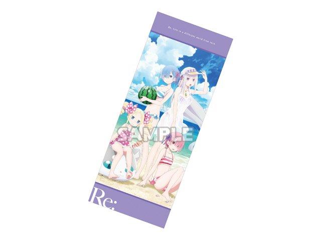 【商品④】本日最後の『Re:ゼロから始める常夏生活in渋谷マルイ』商品紹介は……、「常夏のビッグタオル」!!インパクト大