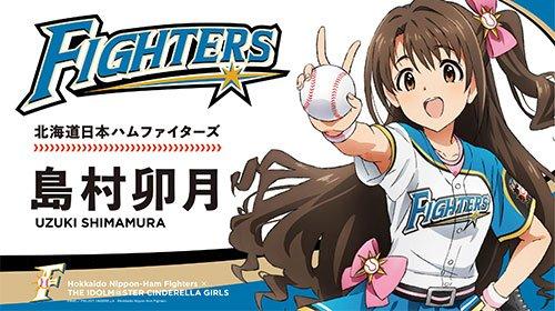 7/4(火)の試合(@東京ドーム)は「アイドルマスター シンデレラガールズ」とのコラボイベントを開催!当日は限定コラボグ