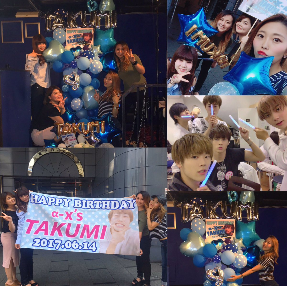 💓🐶2017.06.15〜21🌟7days🐰💓匠海の生誕ライブから始まって、ボイネ、猫カフェ、コラソン、ダンスイベント、