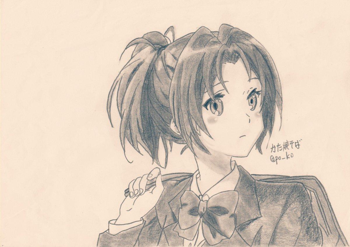 Happy birthday 夏紀♪♪今年は全国行って金賞とってくるんだよ!ほらほら練習練習ぅ(*´ω`*)HN:かた焼