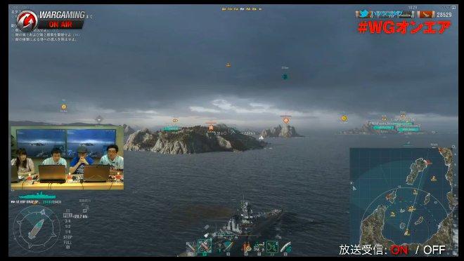 現在Wargaming On Airではいふりコラボ艦艇のグラーフ・シュペーのプレイを配信中!ニコ生Twitch#WGオ