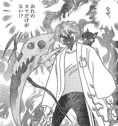アニメパラダイス : 「境界のRINNE」~三日月堂が閉店!?伝説の不死鳥のカマと消えた来兎!!