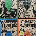 #明治ザチョコレート#ミカグラ学園組曲残り赤間と貞松、ひみと京摩は色合いが近いやつに収束しました☆