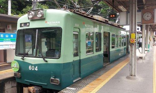 test ツイッターメディア - 2-05.意味もなく鉄道写真を貼ってみる 京阪電鉄 600形 石山寺駅にて  鉄道模型けんさくブログ 製品情報など鉄道模型の情報を検索しやすいよう メーカー別・鉄道会社別にまとめてますhttps://t.co/V9WB0zDU4d