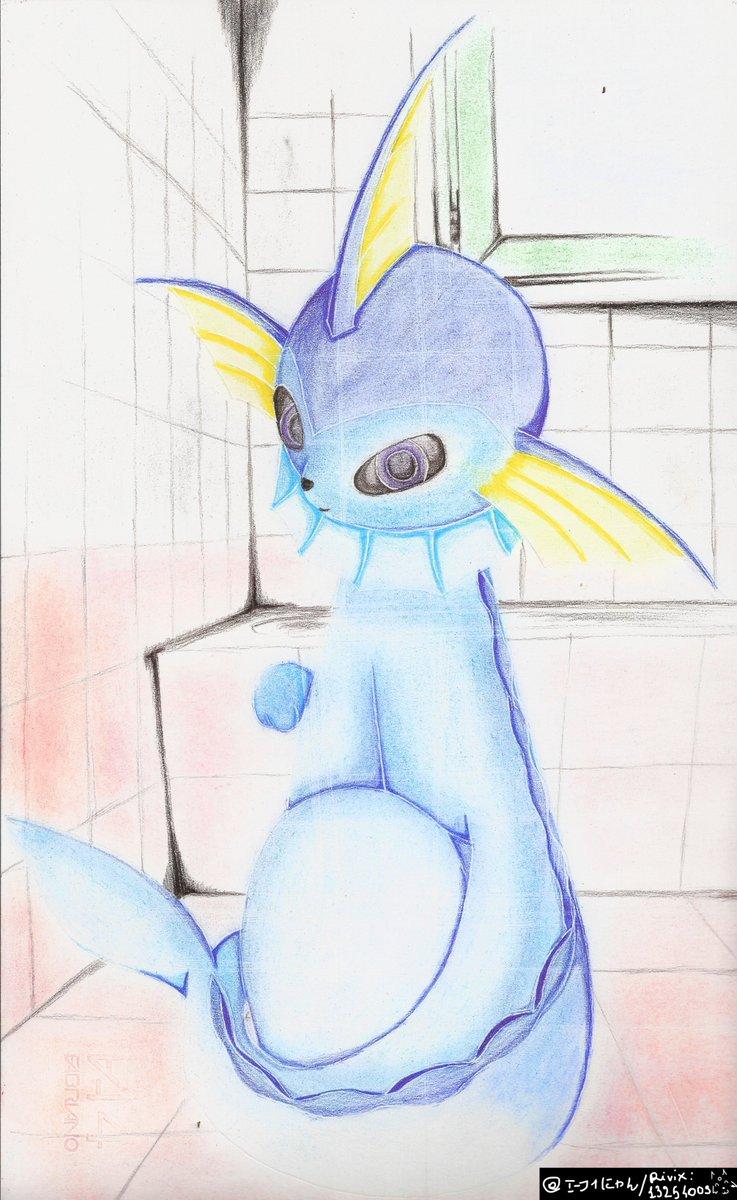 シャワーズ#Pokémon #eeveelution #vaporeon #ポケモン #シャワーズ #エーフイにゃんこれ