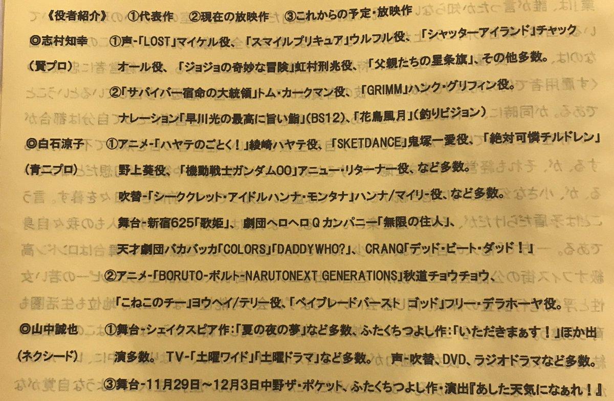 志村さんはアニメ義風堂々の本多忠勝役でも出てます。忠勝は大変けいちょみの深い声色です。よろしくね