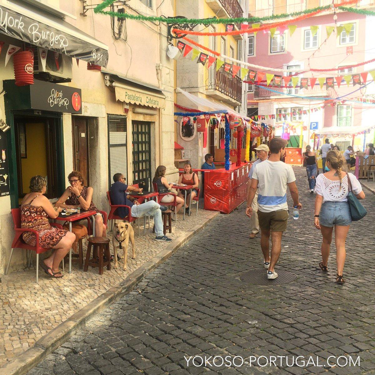test ツイッターメディア - リスボン、アルファマ地区の初夏のポルトガル名物かたつむりのおいしいお店。 (@ York Burger in Lisbon) https://t.co/dPYqQFwD63 https://t.co/gLJz1Iy3Ny