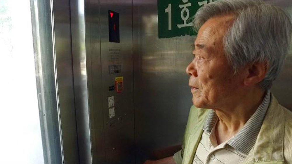 Couriers in South Korea find success by employing the elderly