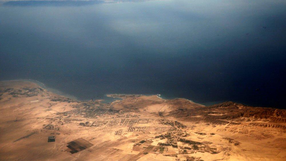 Egypt parliament begins debate over Red Sea islands