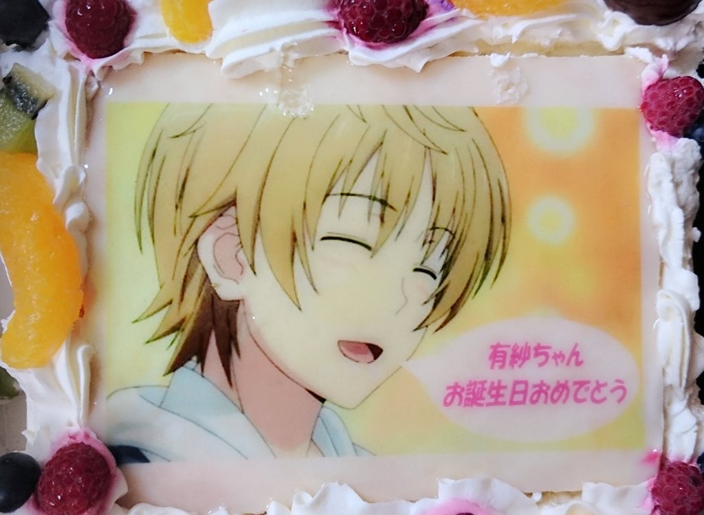 頂いた誕生日ケーキが、私が世界で1番好きな『みなみけ 藤岡くん』でした。゚゚(*´□`*。)°゚。嬉しすぎて叫んだ……藤