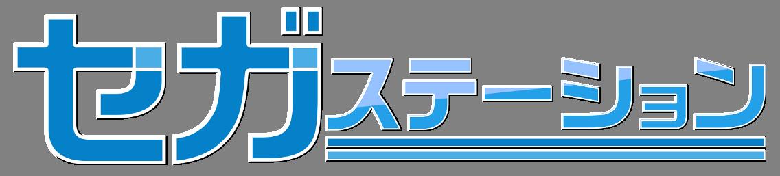 セガゲームス、ゲームアプリ生放送『セガステーション』を6月16日放送…『アンジュ・ヴィエルジュ』を特集 MCは芹澤優、荘