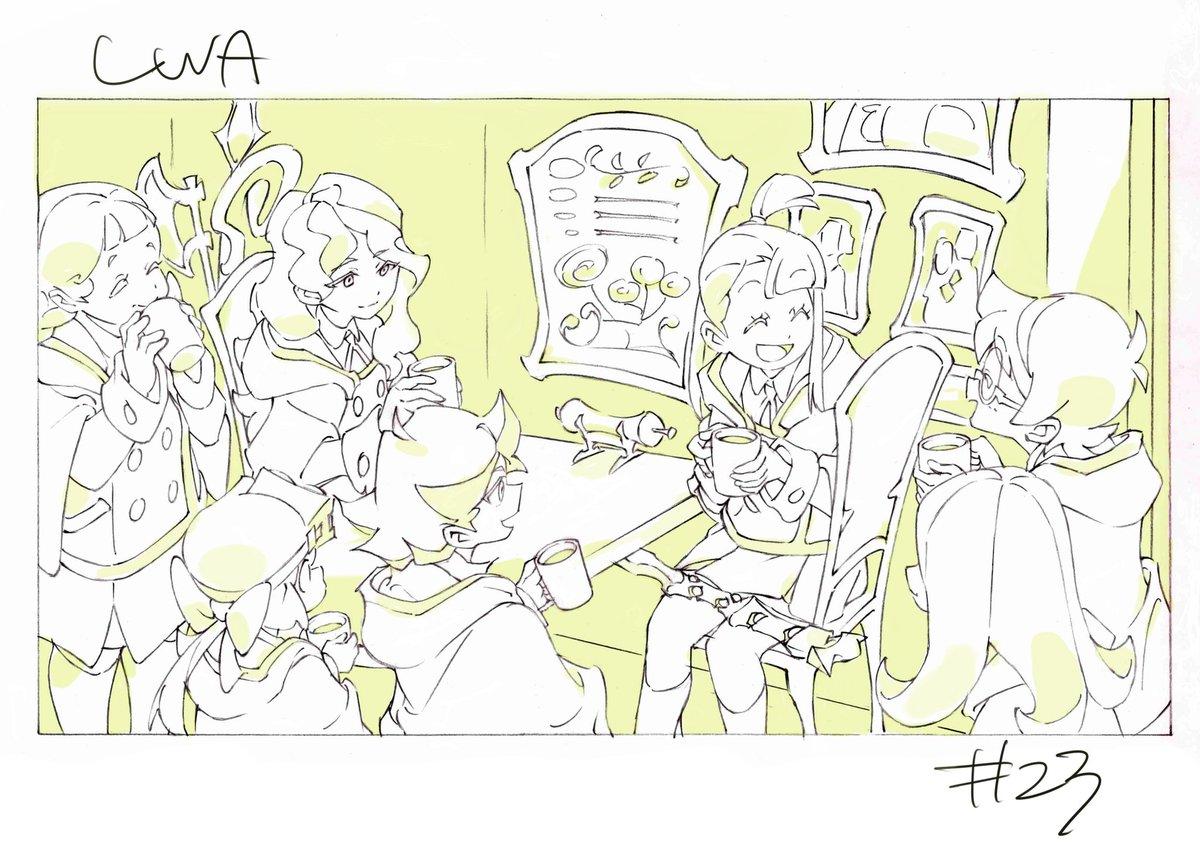 TVアニメ『リトルウィッチアカデミア』各話イラストを公開!!第23話は「山口加奈」さんに描いて頂きました!!23話後の一