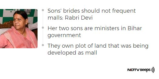 Rabri Devi Wants Domestic Goddesses For Minister-Sons (Mall-ing Not Ok)