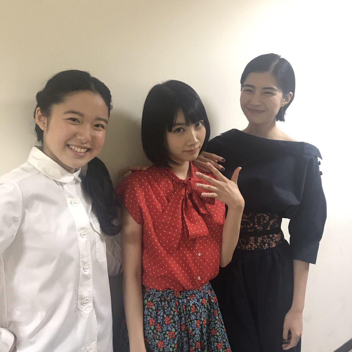 共演者と松本穂香