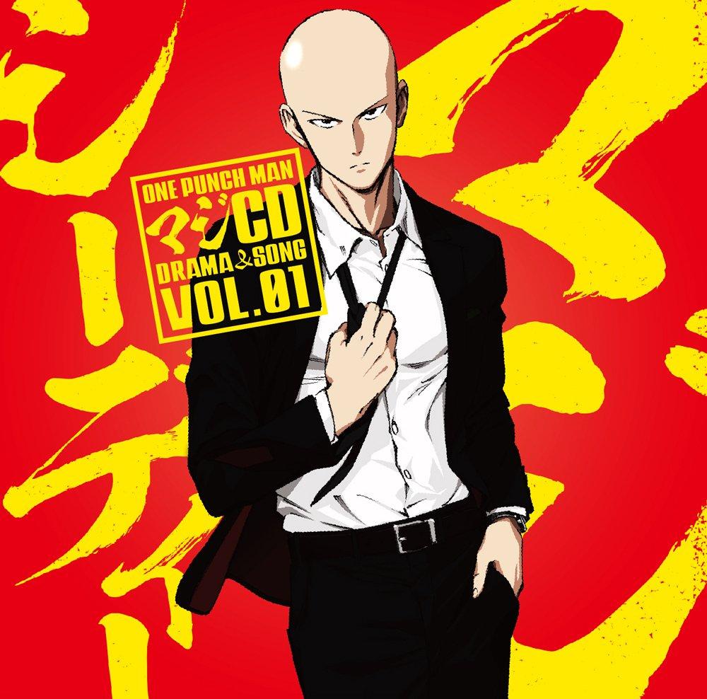 「ワンパンマン マジCD DRAMA & SONG VOL.01」ジャケットイラストは久保田誓さん描き下ろし、法