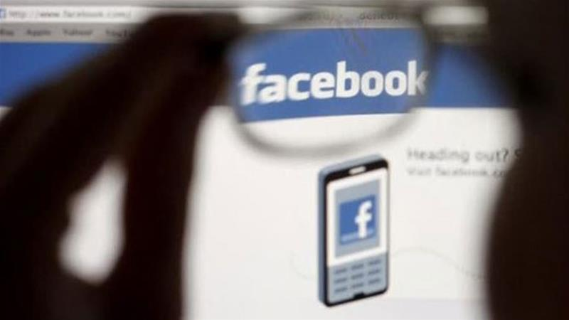 Pakistan: First-ever death sentence for blasphemy on Facebook for insulting Prophet Muhammad