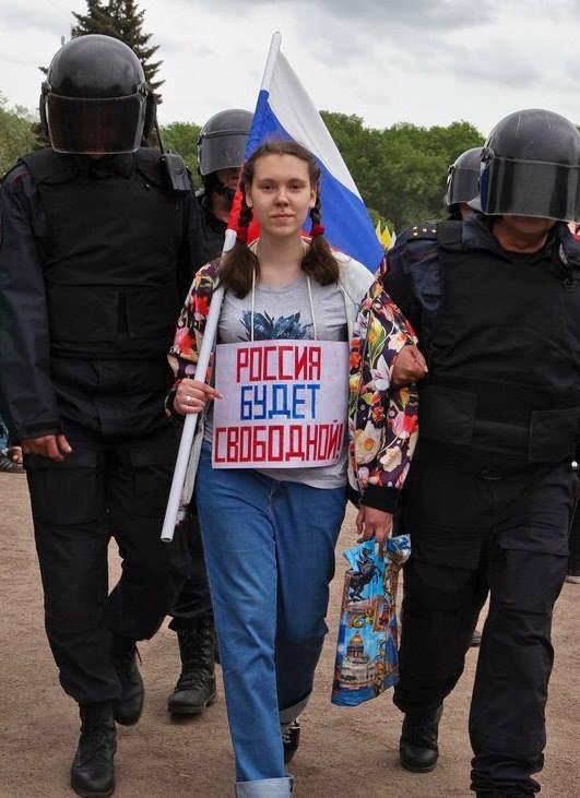 Смотреть русские порно школьники ебутся на природе фото 278-914