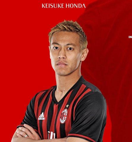 Happy Birthday Keisuke Honda  92  11