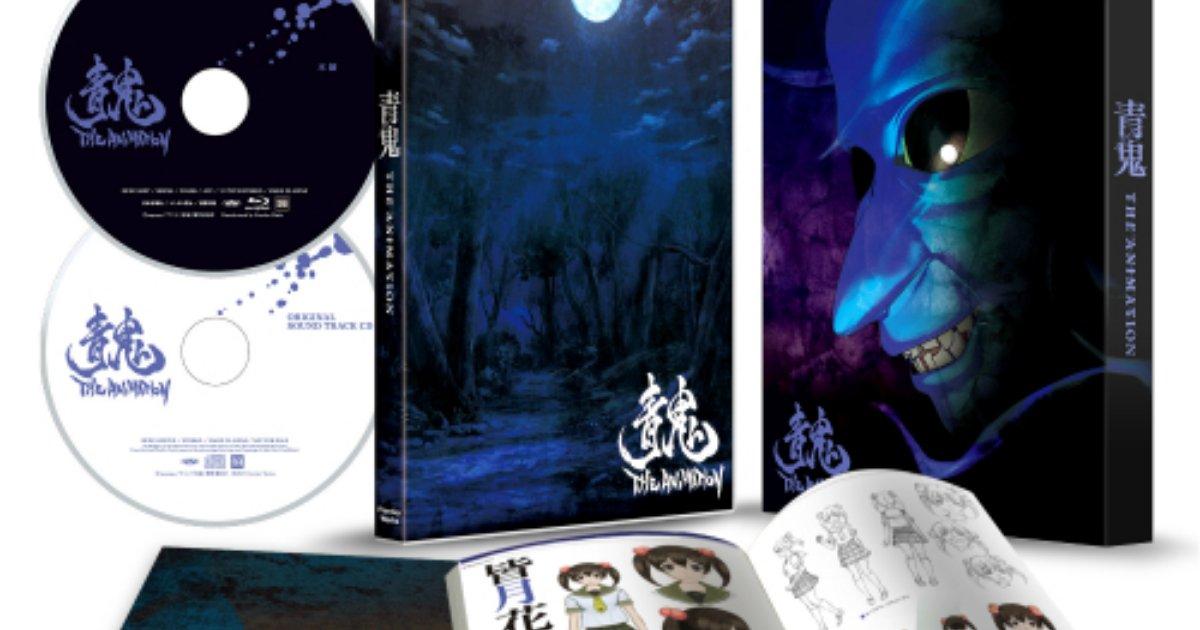 逢坂良太さんら出演のホラーアニメ上映版『青鬼 TH... - アニメイトタイムズ...  #aooni_animeアニマ