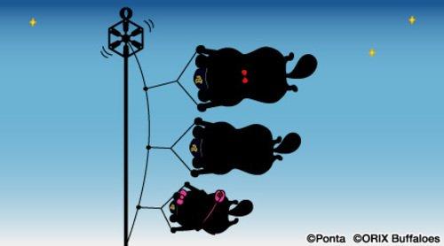 ピンj名物 チア・売り子・選手の嫁・ポンタ等専 [無断転載禁止]©bbspink.com->画像>193枚