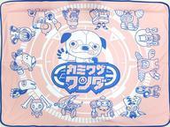 某所に、【中古】抱き枕カバー・シーツ(キャラクター) 集合(ピンク) ブランケット 「カミワザ・ワンダ」     ってい