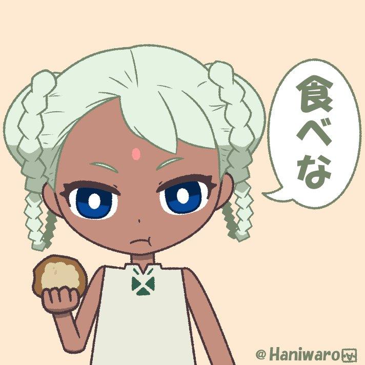 昨日描いたラライヤさんです朝ごはん食べるか?食べな#Gのレコンギスタ