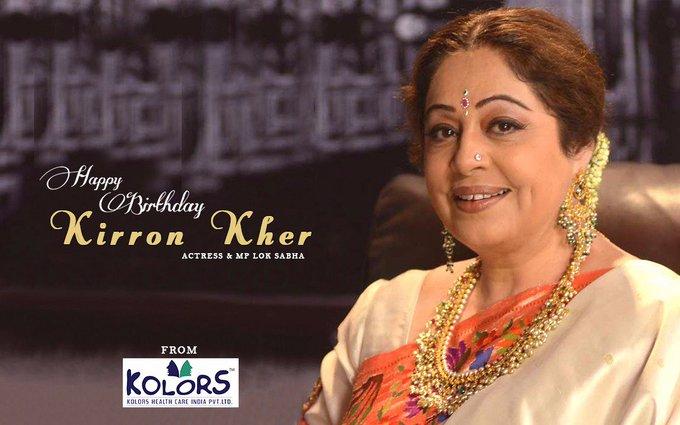 Team Kolors Wishes Kirron Kher A Very Happy Birthday.