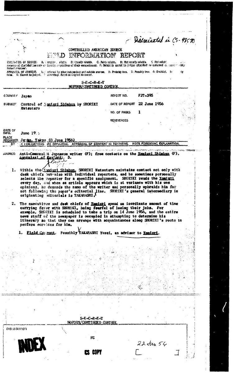 (続き)米中央情報局( #CIA )の1956年6月22日の秘密報告書「正力松太郎による読売新聞の支配」は、創業者の正力