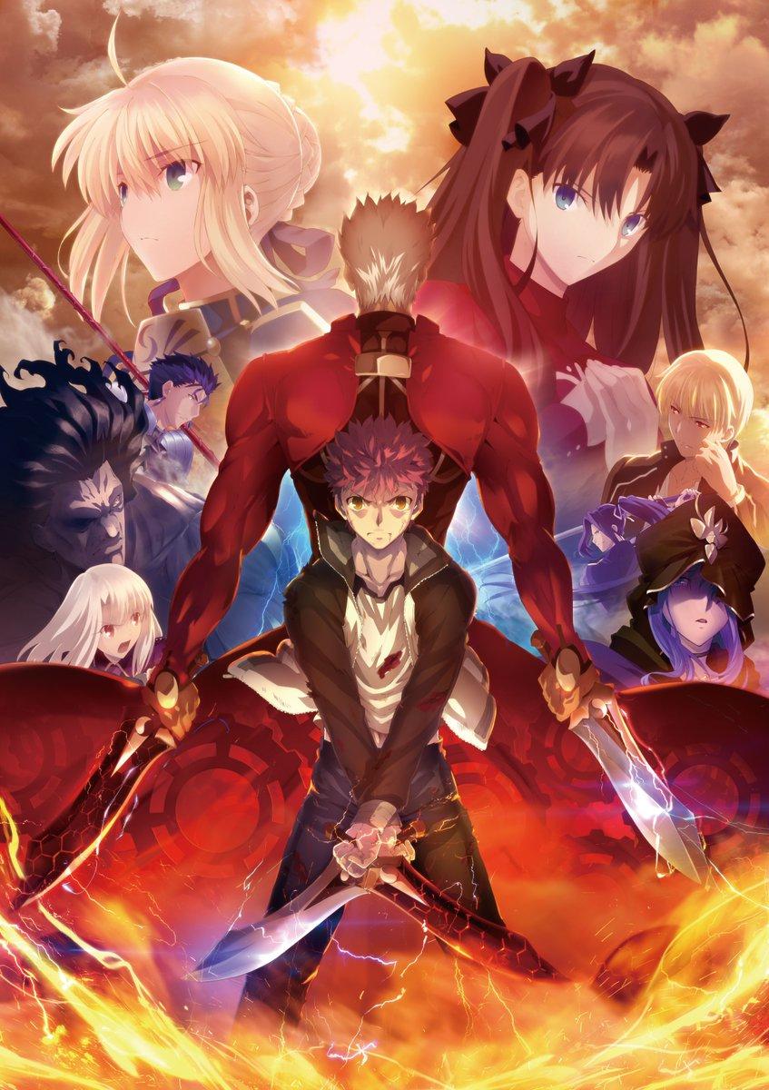 7/4(火)深夜0時30分から【Fate/stay night Unlimited Blade Works】を放送開始!