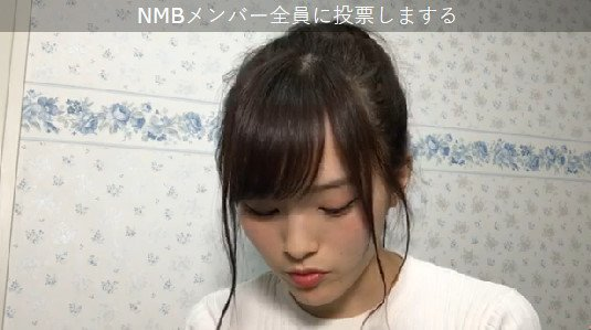 【NMB48】山本彩応援スレPart670【さや姉】©2ch.netYouTube動画>1本 ->画像>218枚