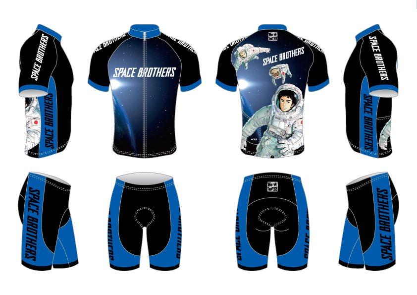 本日より6月30日までの期間限定で、『クリエイターズ宇宙兄弟×メルカリ』のためにデザインしたサイクルジャージ半袖上下セッ