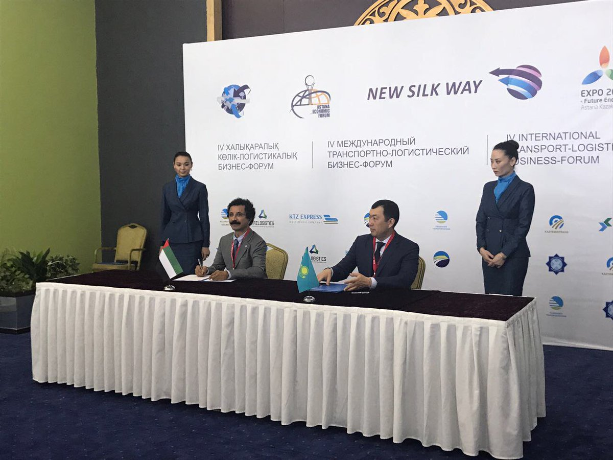 DP World and Kazakhstan sign an MOU to develop a Port Community System #dpworld https://t.co/FyXdZyrFF5 https://t.co/0lRQvCZdMS