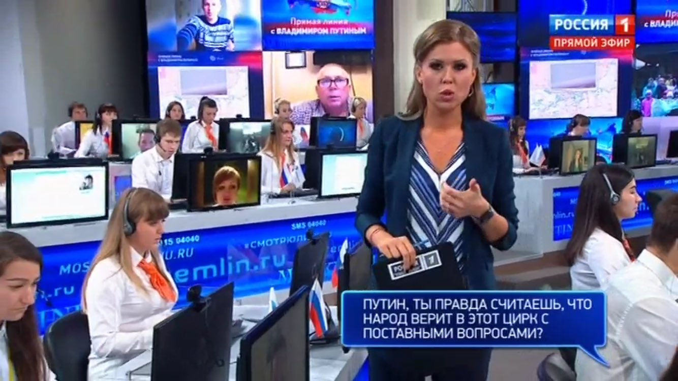 Interesting question up on screen: 'Putin, do you really think people believe in this circus of set-up questions?' https://t.co/NBk9bWwC8z