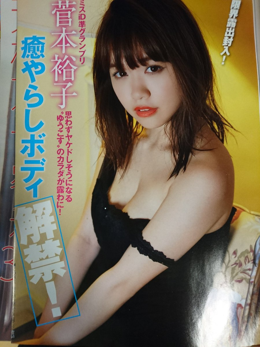 MUTEKIに出演して欲しいグラビアアイドル [無断転載禁止]©bbspink.comYouTube動画>6本 ->画像>430枚