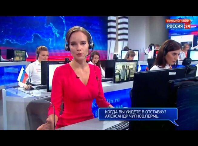 Пермь рулит https://t.co/RDiOynllxU