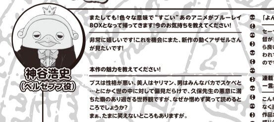 現在発売中の「イブニング」に神谷浩史さん、中井和哉さん、小林ゆうさんのとってもすてきな10周年祝福コメントが掲載されてお