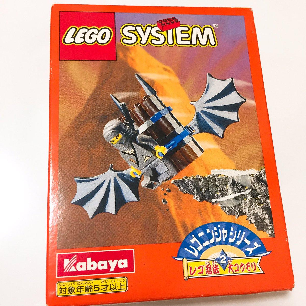 カバヤのニンジャ〜。ニンジャゴーのコレはオマージュ? #lego