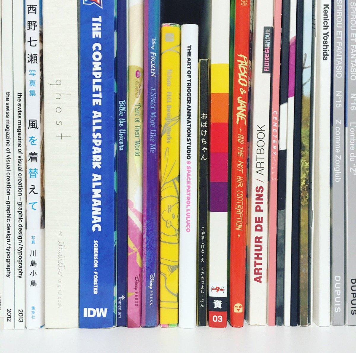 やっとルル子の本を本棚に並べられました。