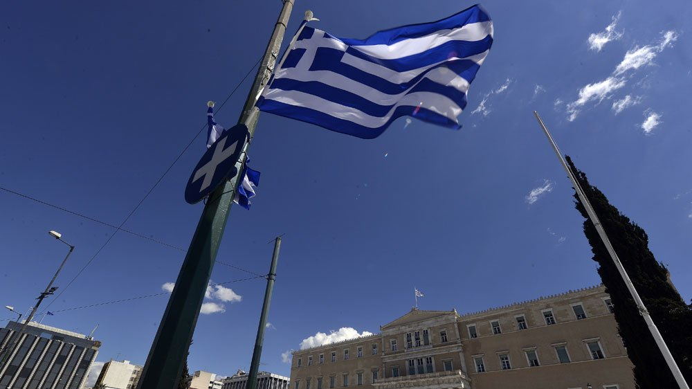 Eurozone ministers agree to give Greece $9.5bn bailout payment