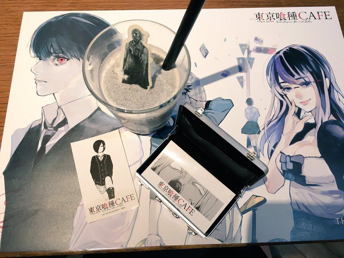 今日は玉樹とヲタク日。東京喰種cafeに行ってきたよ!並んだんだよこのために。笑まずい再現してあるサンドイッチは美味しく